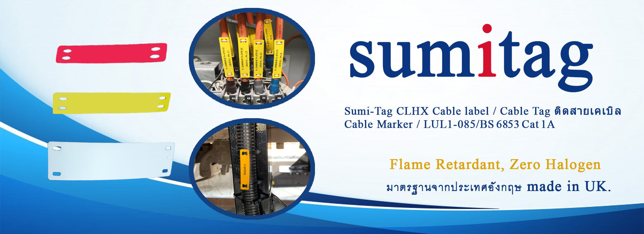 sumitag cable label banner