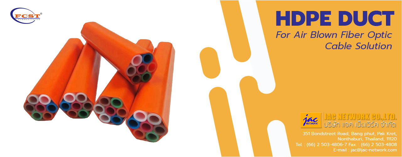 Banner for HDPE