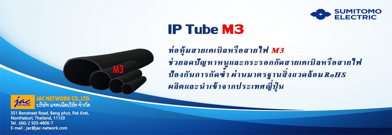 banner M3